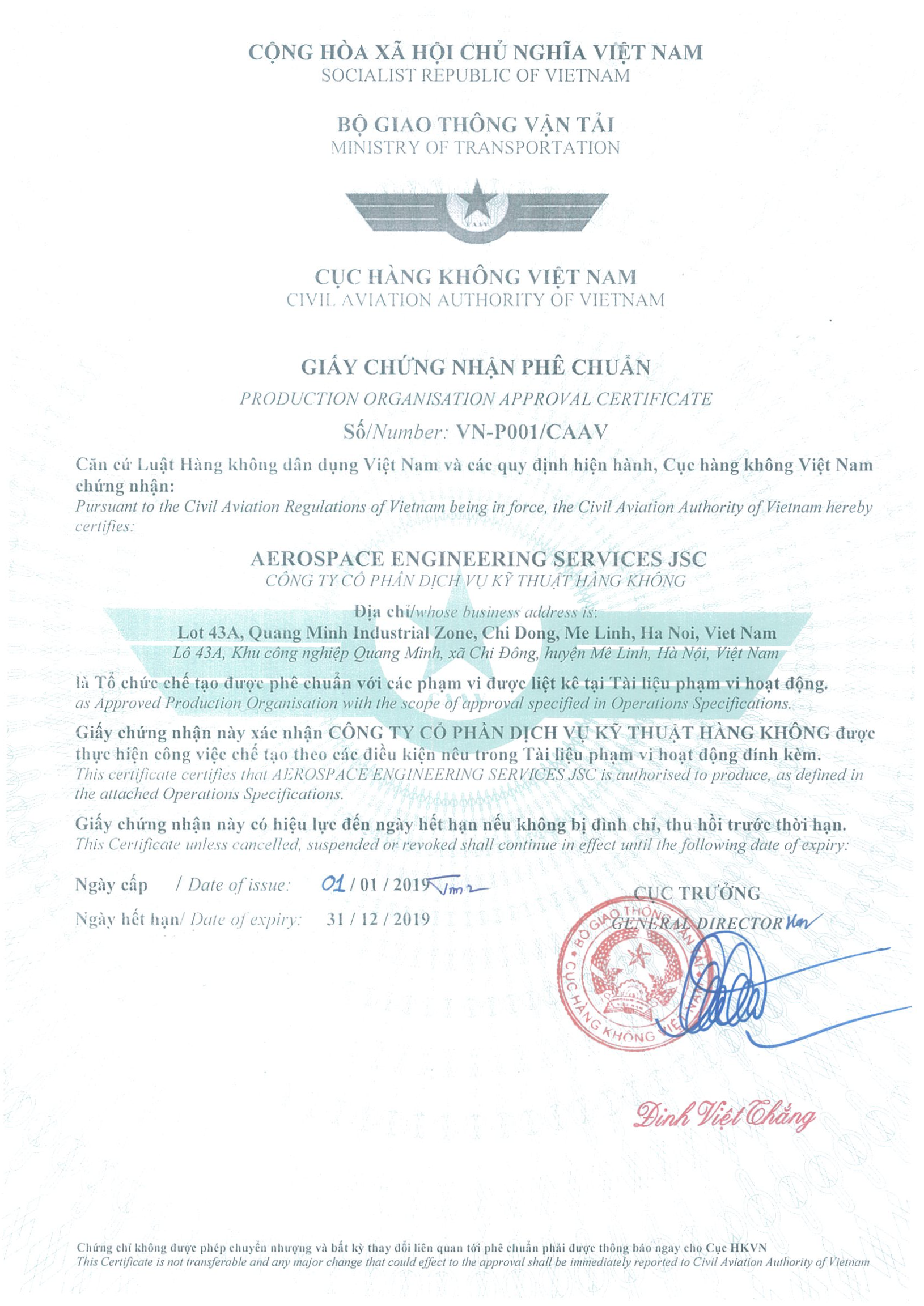 CAAV Production Organisation Approval Certificate