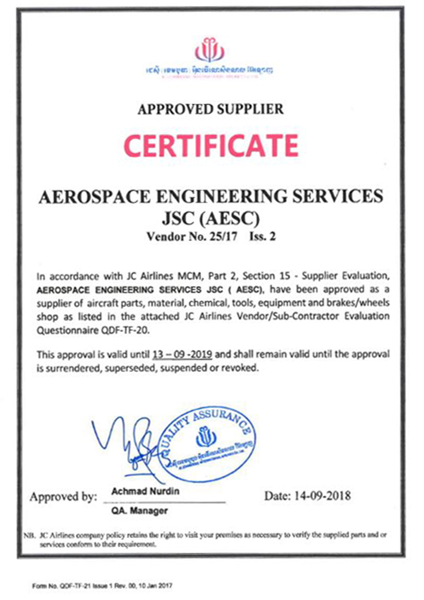 JC Airlines Approved Supplier Certificate